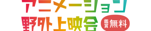 related_logo1